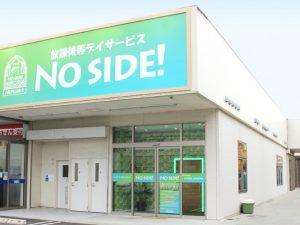 ノーサイド八尾PLUS+