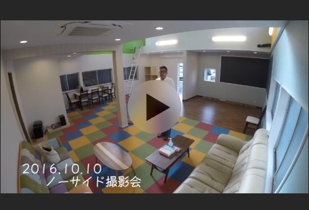 ノーサイド撮影会 動画再生