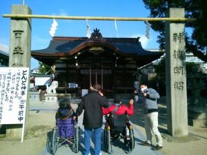 都留彌神社