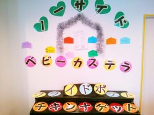 ノーサイド俊徳神社