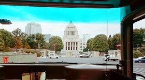 国会議事堂前