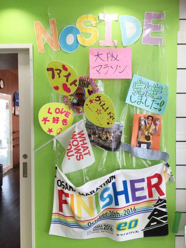 大阪マラソン 中西&遠藤 完走!